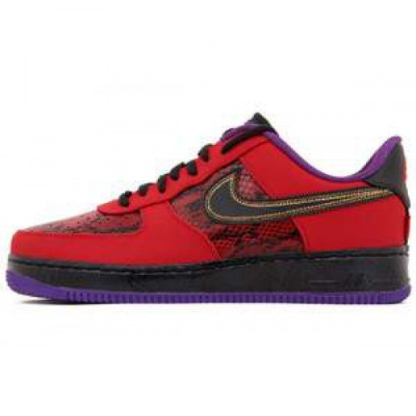 Nike Air Force 1 NG CMFT LW YOTS Year Of The Snake...
