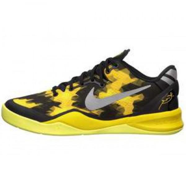 Nike Zoom Kobe 8 (GS) STEALTH/DARK GREY ナイキ ...