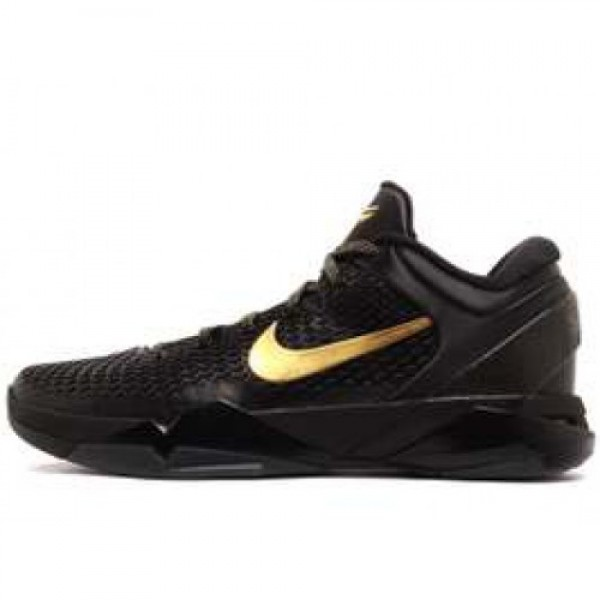 Nike Zoom Kobe VII Elite BLACK/METALLIC GOLD-DARK ...