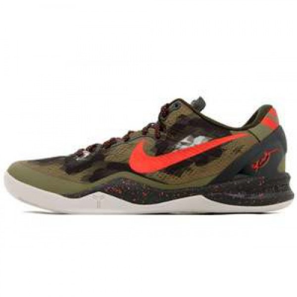 Nike Kobe 8 System XDR Python China Edition SQDRN ...