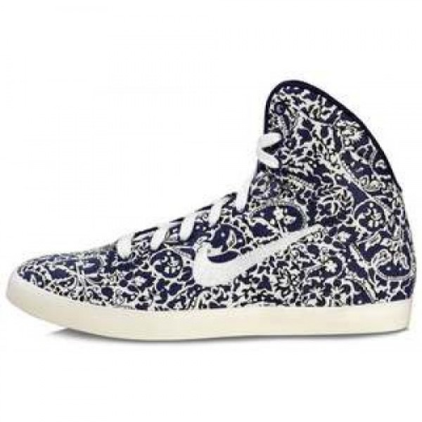 Nike Wmns Hyperclave LTE LIB QS Liberty IMPERIAL P...