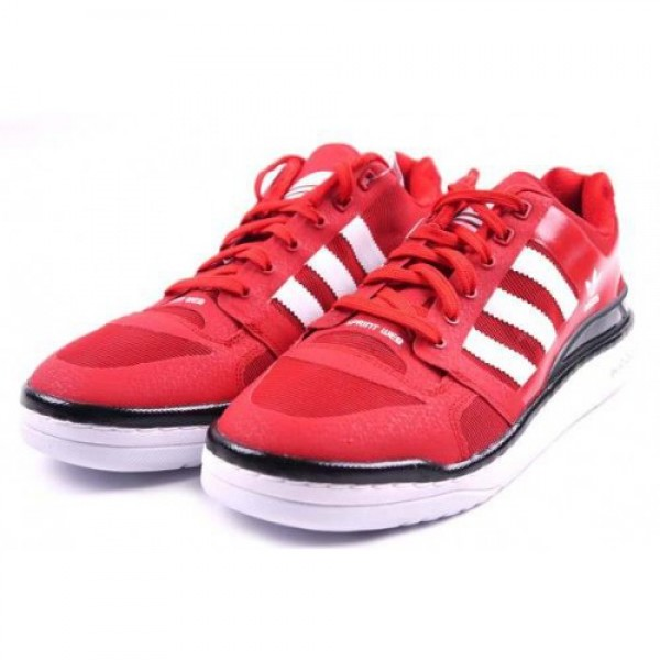 Adidas Forum LO Crazylight (V22763) 大得価送�...