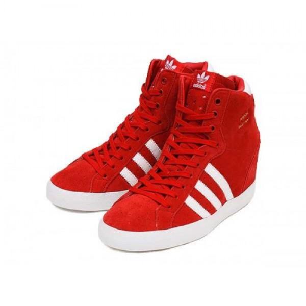 adidas Originals BASKET PROFI HEEL W ライトス�...